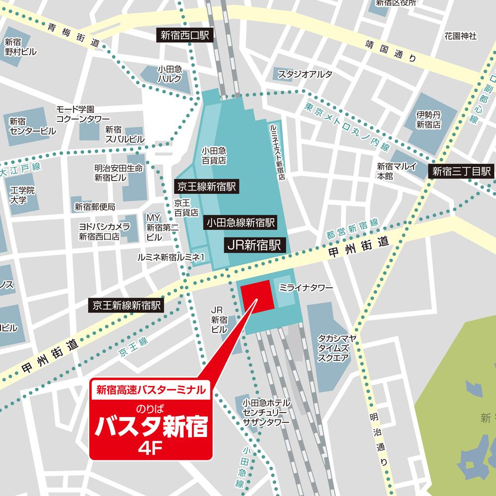バスタ新宿の集合場所と時間 - 夜行バスの予約ならアミー号